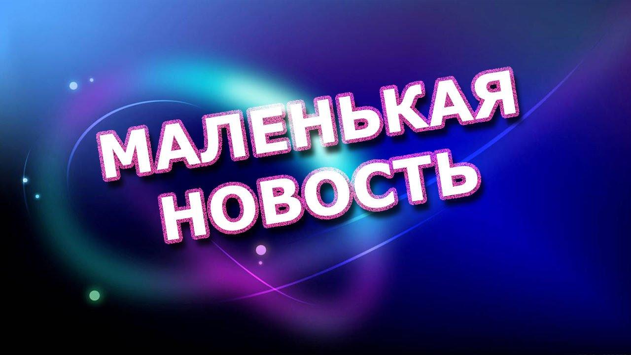 151209_Novost3.jpg